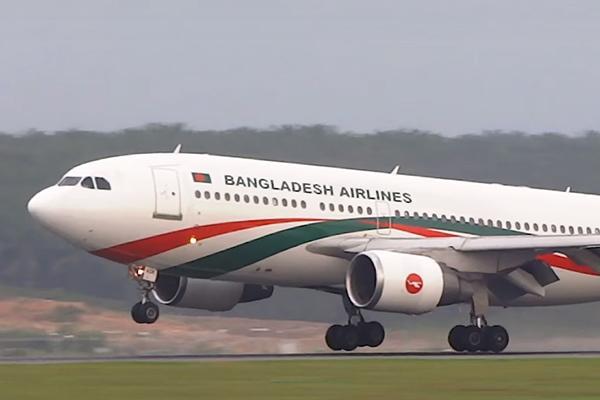 U S Bangladesh Sign Open Skies Agreement Aviation Week Network