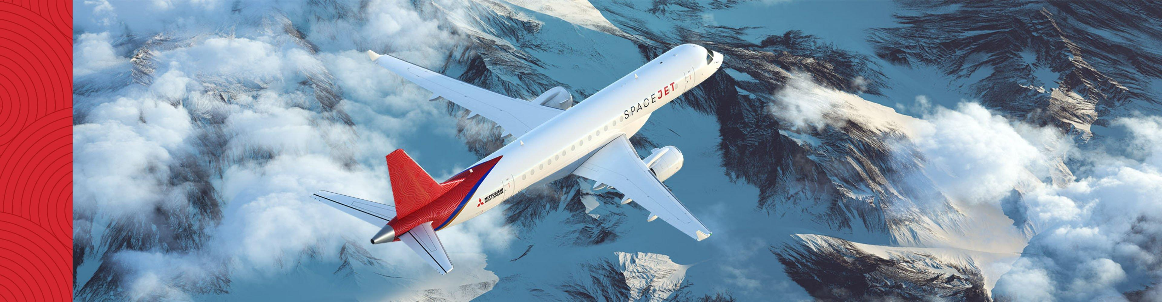 Mitsubishi Heavy Industries Suspends SpaceJet Development | Aviation Week  Network