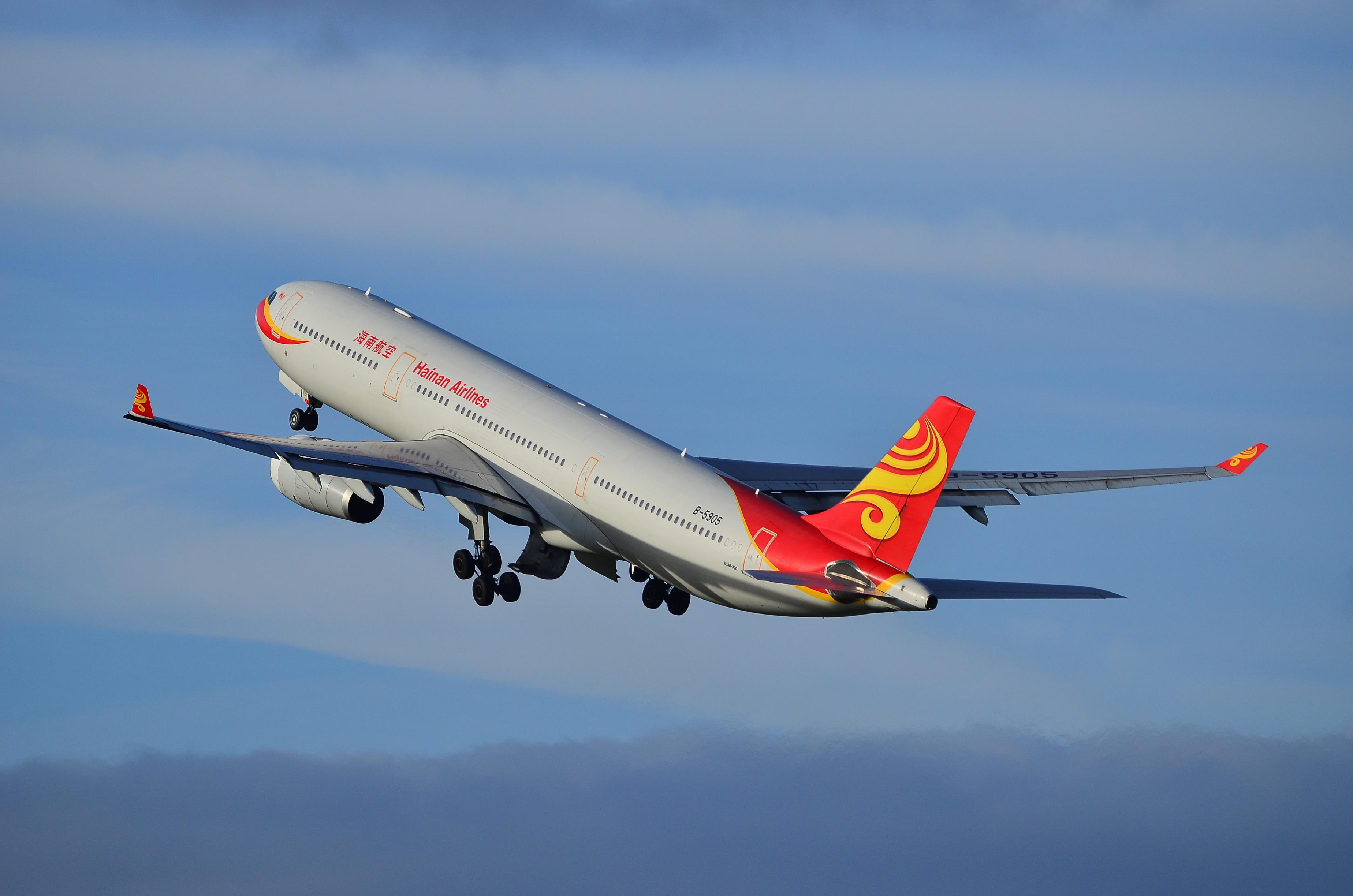 Hainan Airlines A330-300
