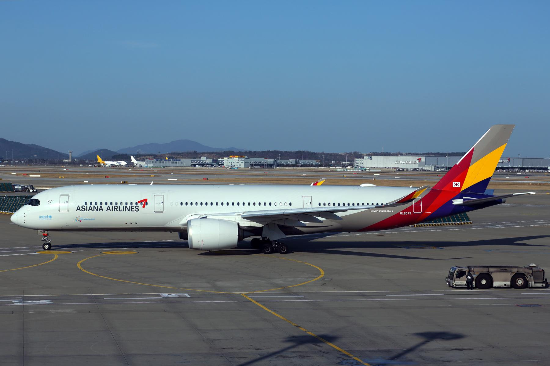 Asiana Airbus A350-900